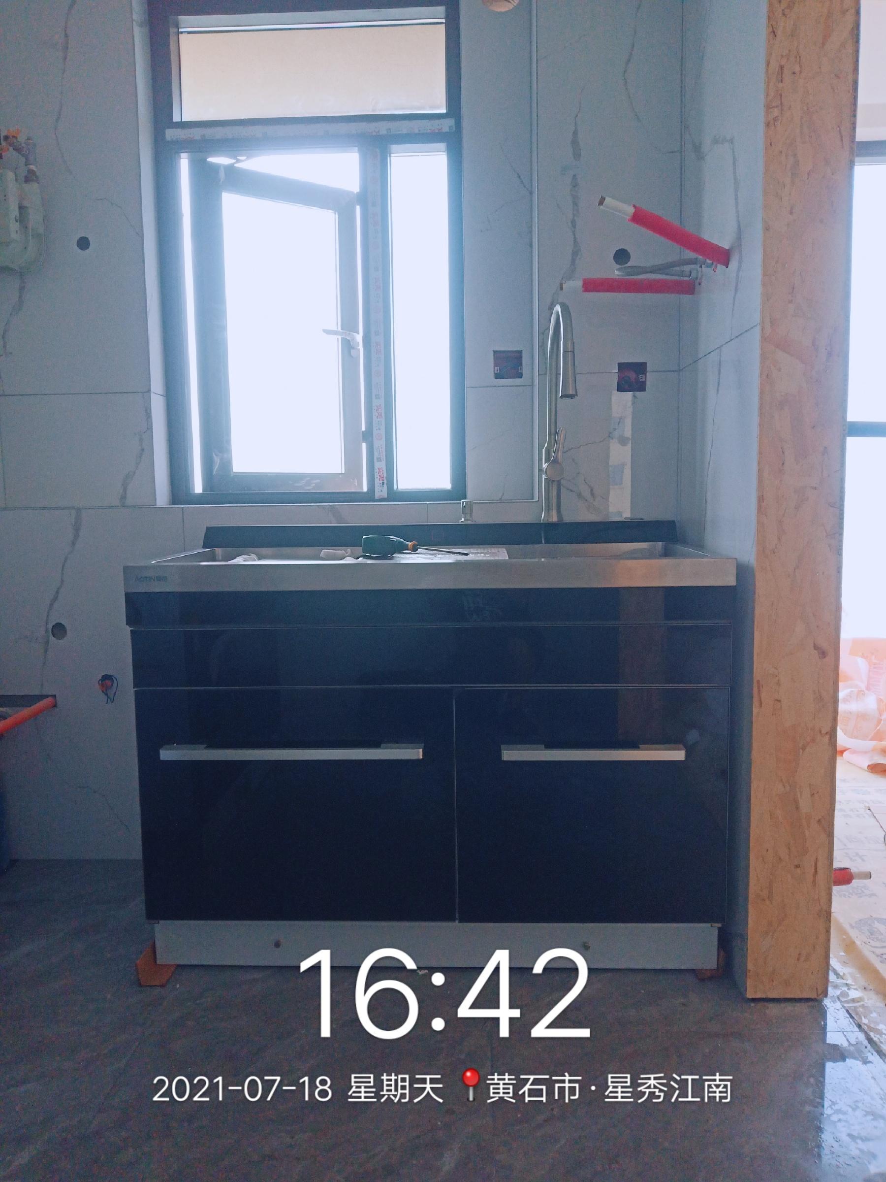 2021_07_18_16_42_51.jpg